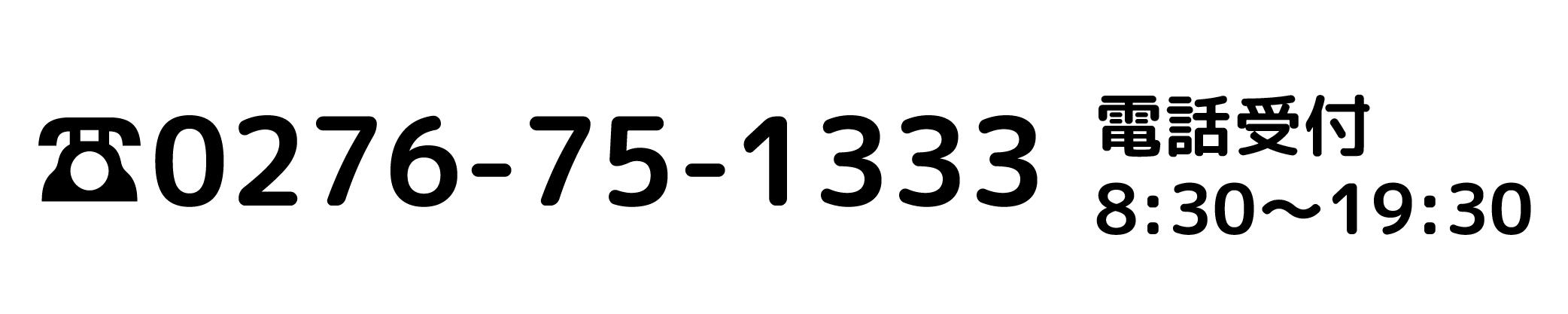 サンプルスペース5-1